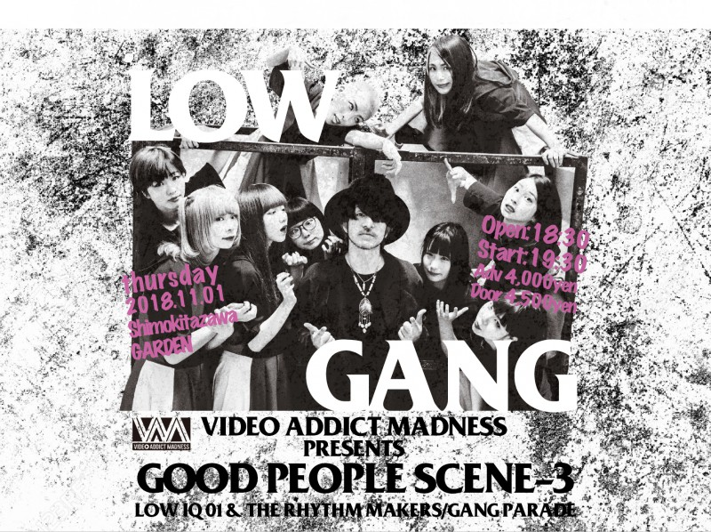 good people-3 flyer
